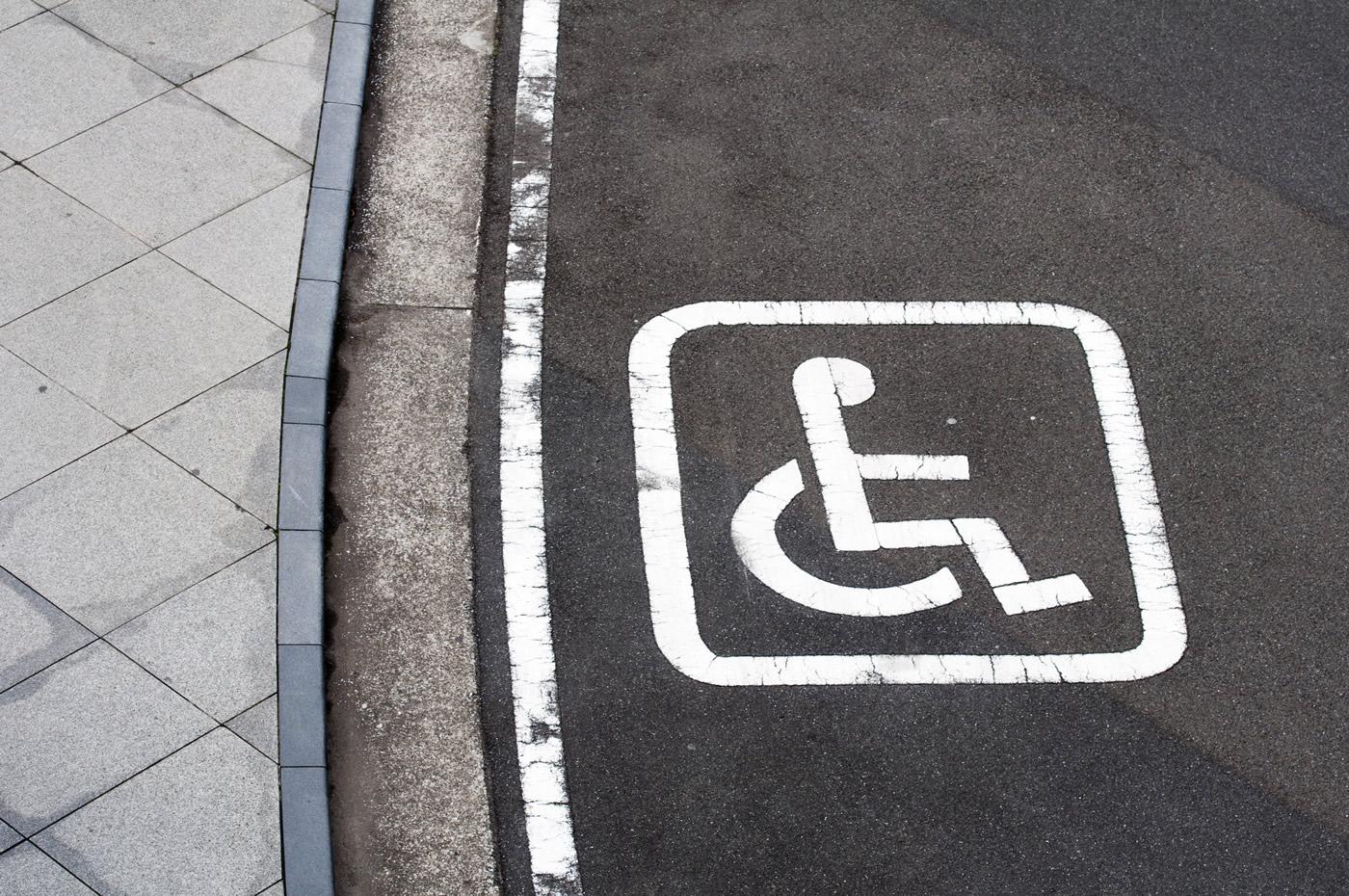 横浜市車椅子の会